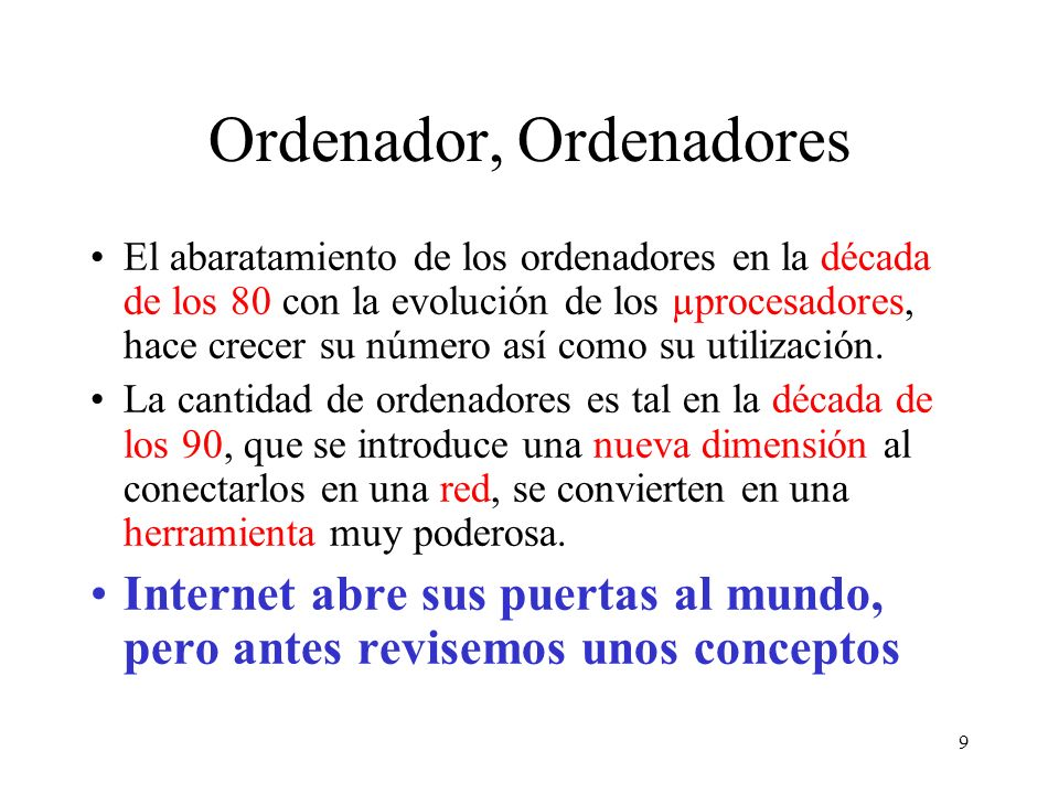 Ordenador, Ordenadores