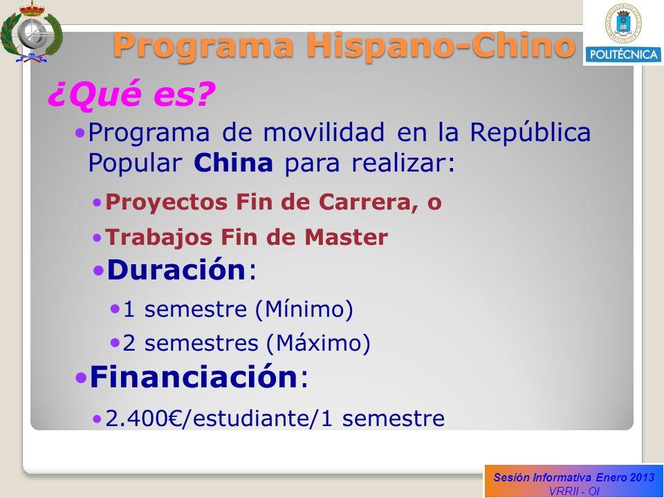 Programa Hispano-Chino