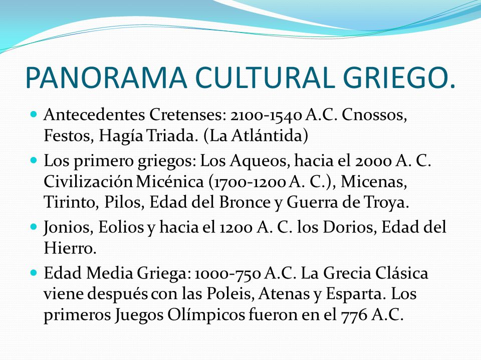 PANORAMA CULTURAL GRIEGO.