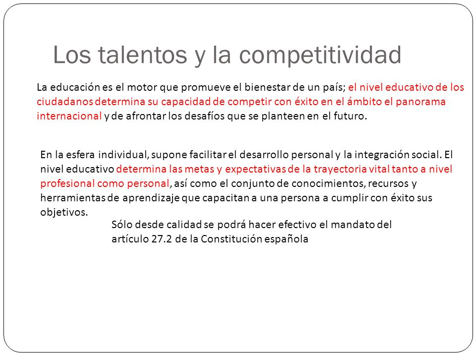 Los talentos y la competitividad