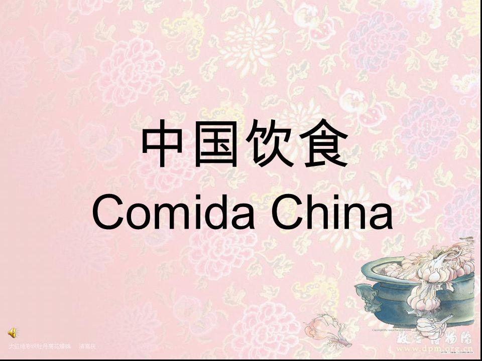 中国饮食 Comida China. - ppt descargar