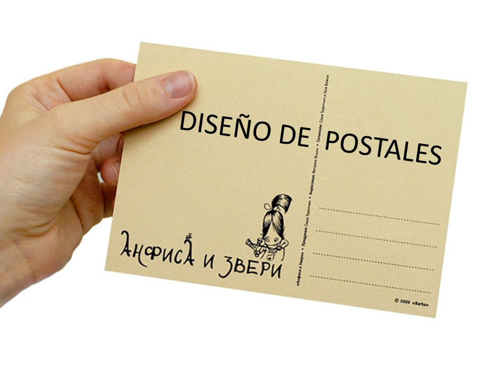 Dise o de postales ppt descargar - Disenos de tarjetas ...