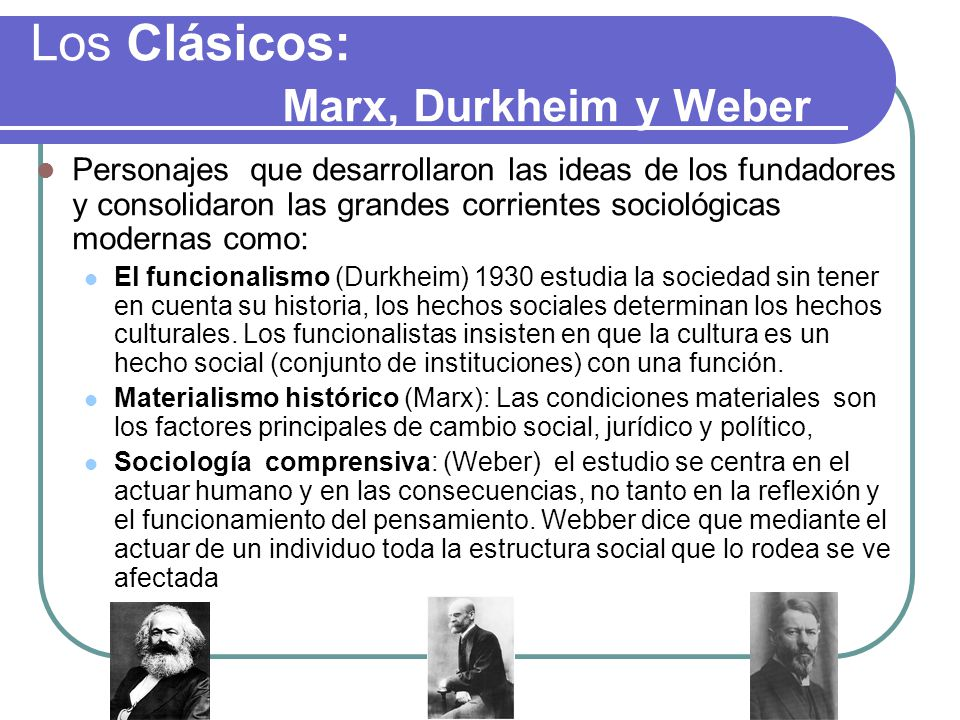 marx and durkheim An essay on how the social theory links to vocational education in relation to  emilie durkheim and karl marx' works.