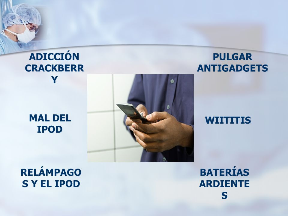 ADICCIÓN CRACKBERRY PULGAR ANTIGADGETS. MAL DEL IPOD.