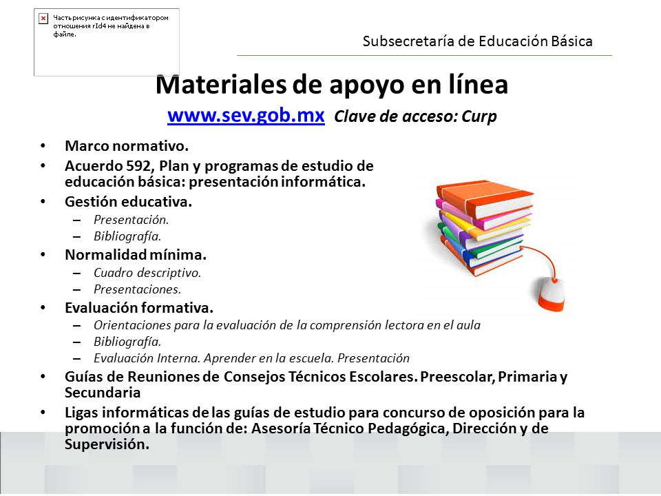 Materiales de apoyo en línea www.sev.gob.mx Clave de acceso: Curp