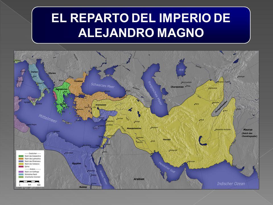 EL REPARTO DEL IMPERIO DE