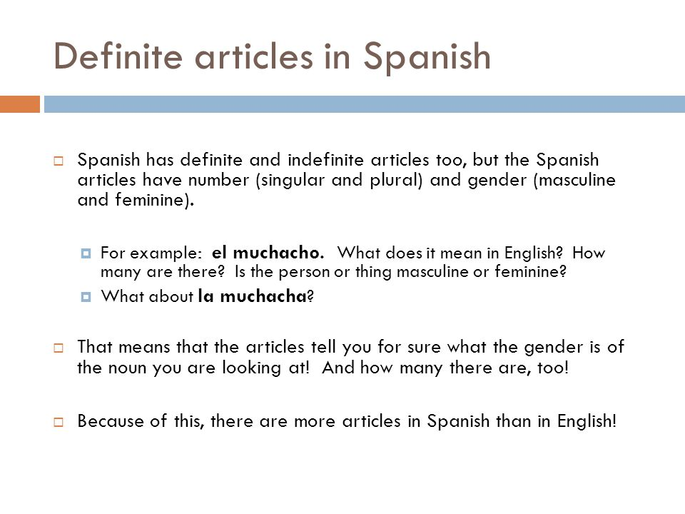 what are the indefinite articles in spanish