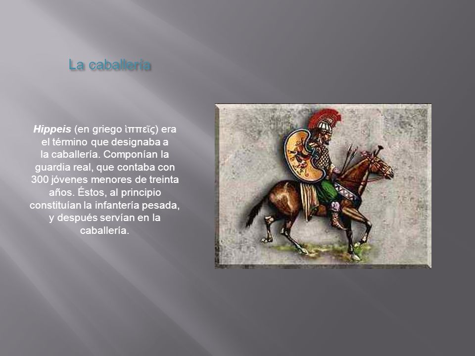 La caballería