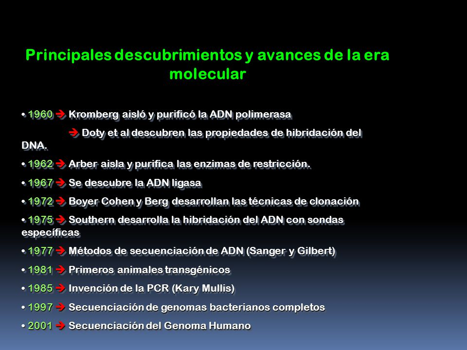 Biolog a molecular erase una vez ppt descargar for En 2003 se completo la secuenciacion del humano