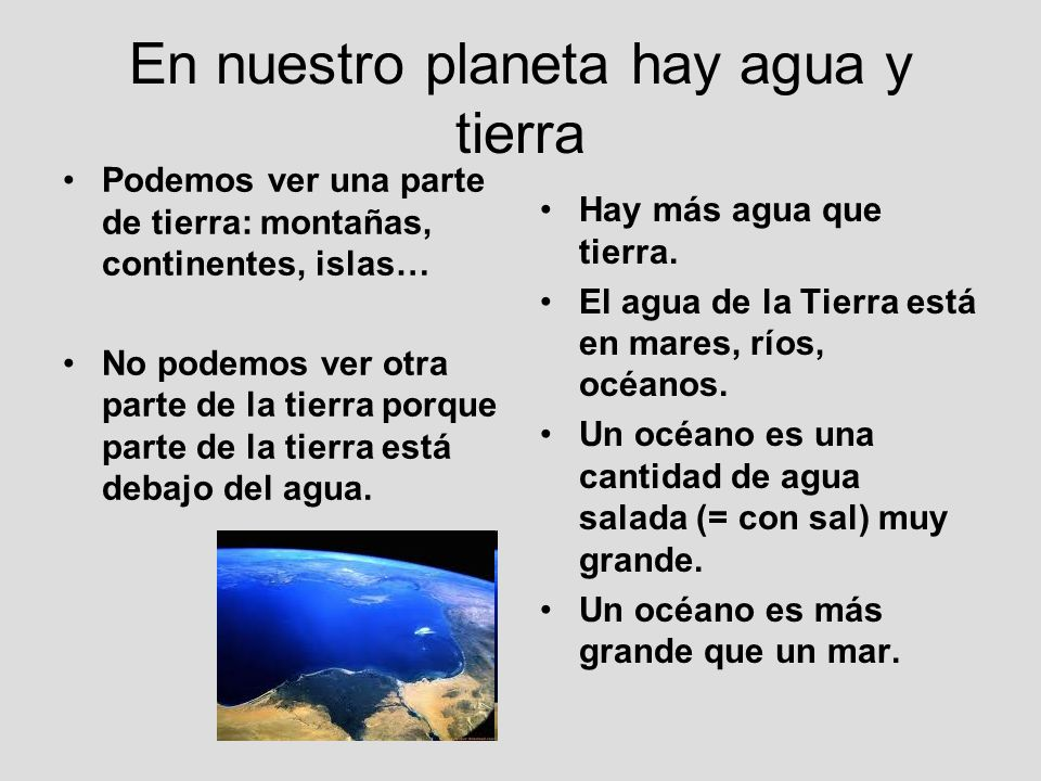 Nuestro planeta es la tierra c mo es la tierra ppt for El hotel que esta debajo del agua