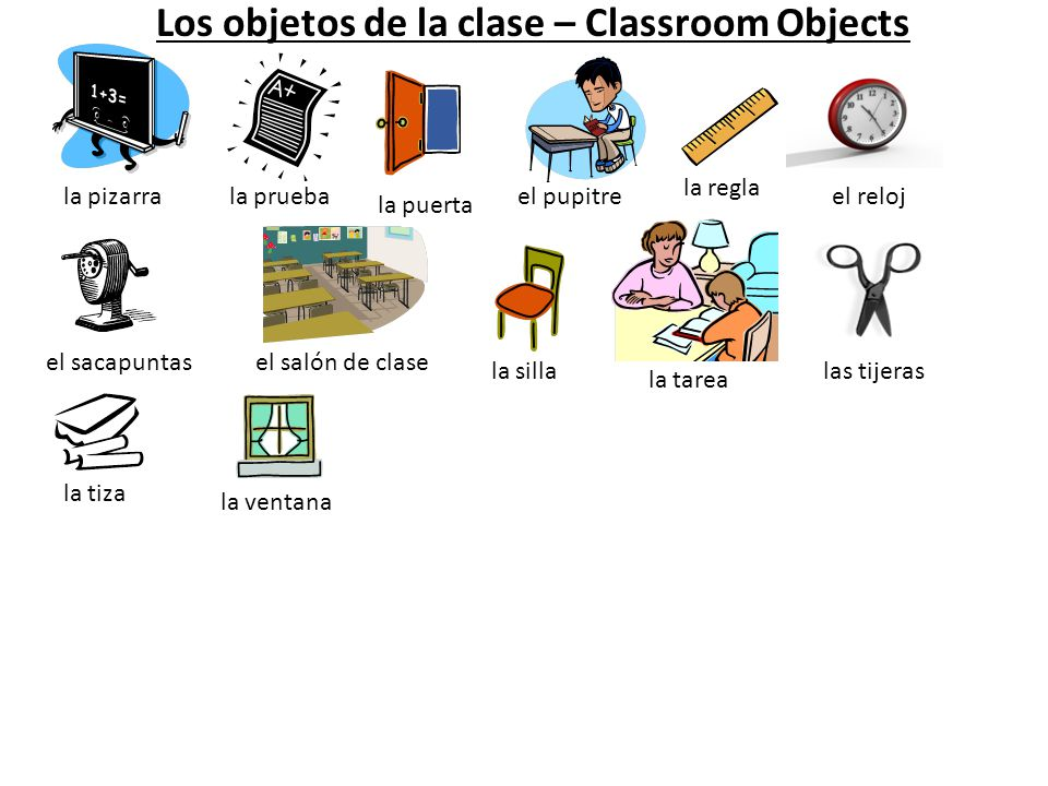 Los objetos de la clase classroom objects ppt video for 10 objetos del salon en ingles