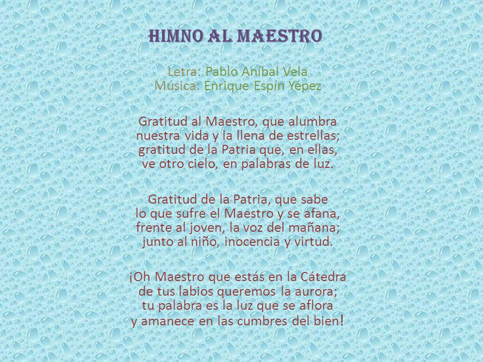 Letra: Pablo Aníbal Vela Música: Enrique Espín Yépez