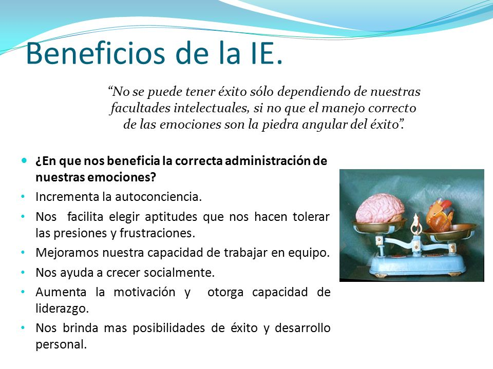 Beneficios de la IE.
