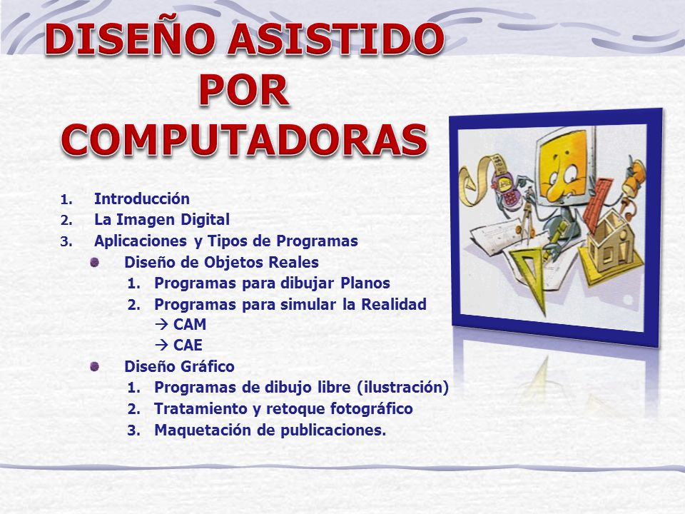 Dise o asistido por computadoras ppt video online descargar for Programa para diseno de planos