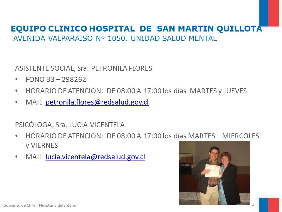 Programa de reparacion atencion integral en salud prais for Mail zimbra ministerio del interior