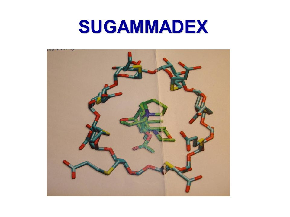 SUGAMMADEX