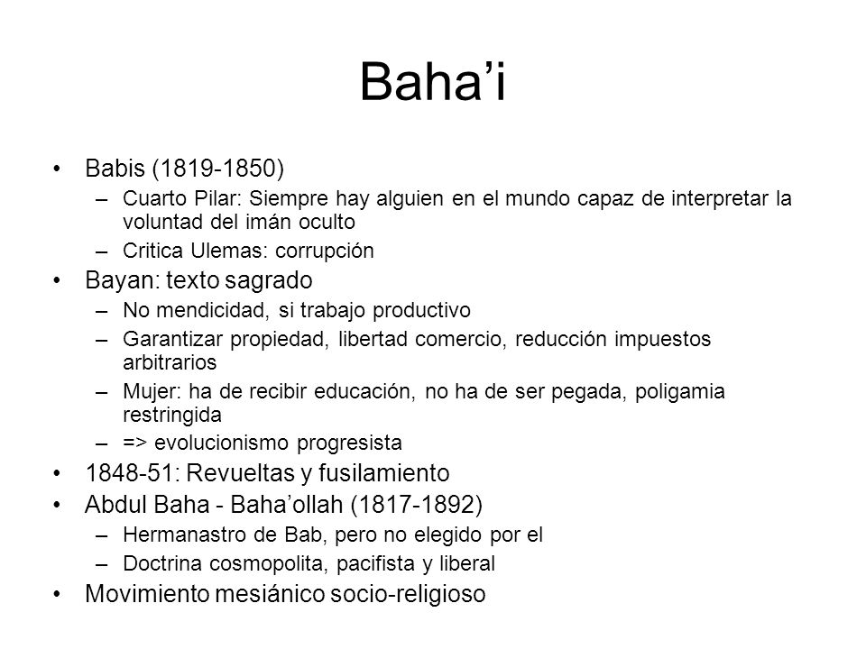 Baha'i Babis (1819-1850) Bayan: texto sagrado