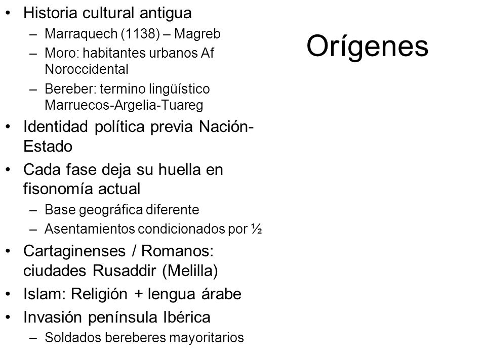 Orígenes Historia cultural antigua