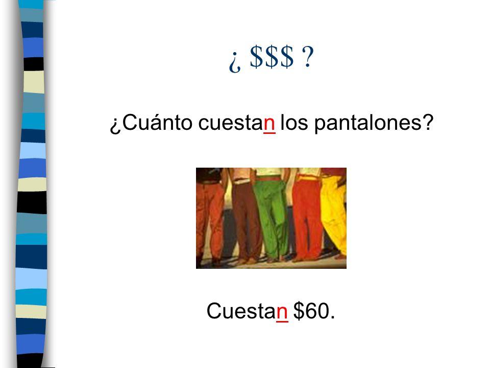 ¿Cuánto cuestan los pantalones