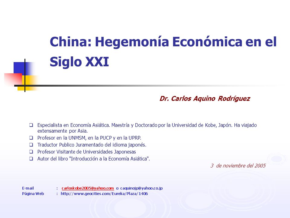 China: Hegemonía Económica en el Siglo XXI