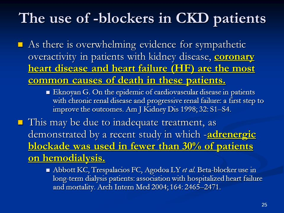 The use of -blockers in CKD patients