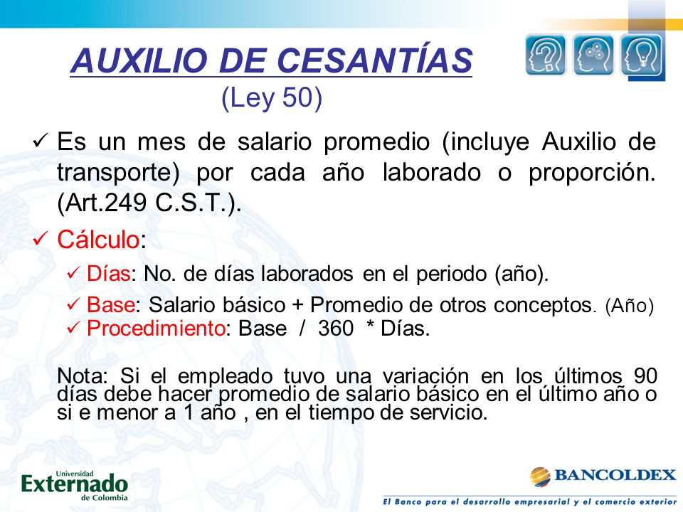 AUXILIO DE CESANTÍAS (Ley 50)