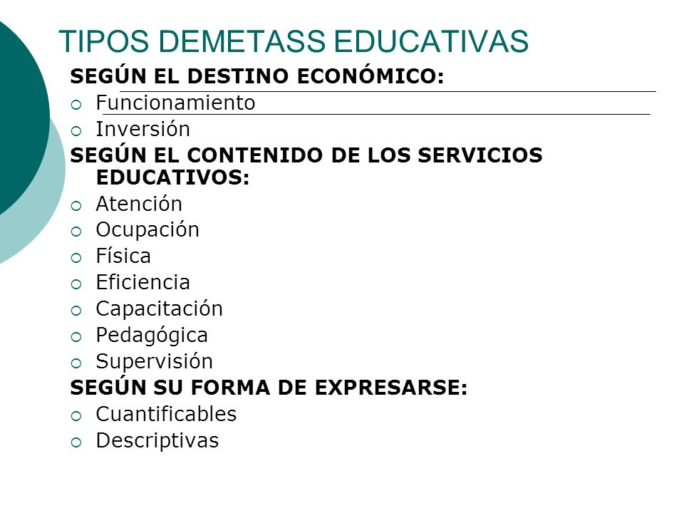 TIPOS DEMETASS EDUCATIVAS