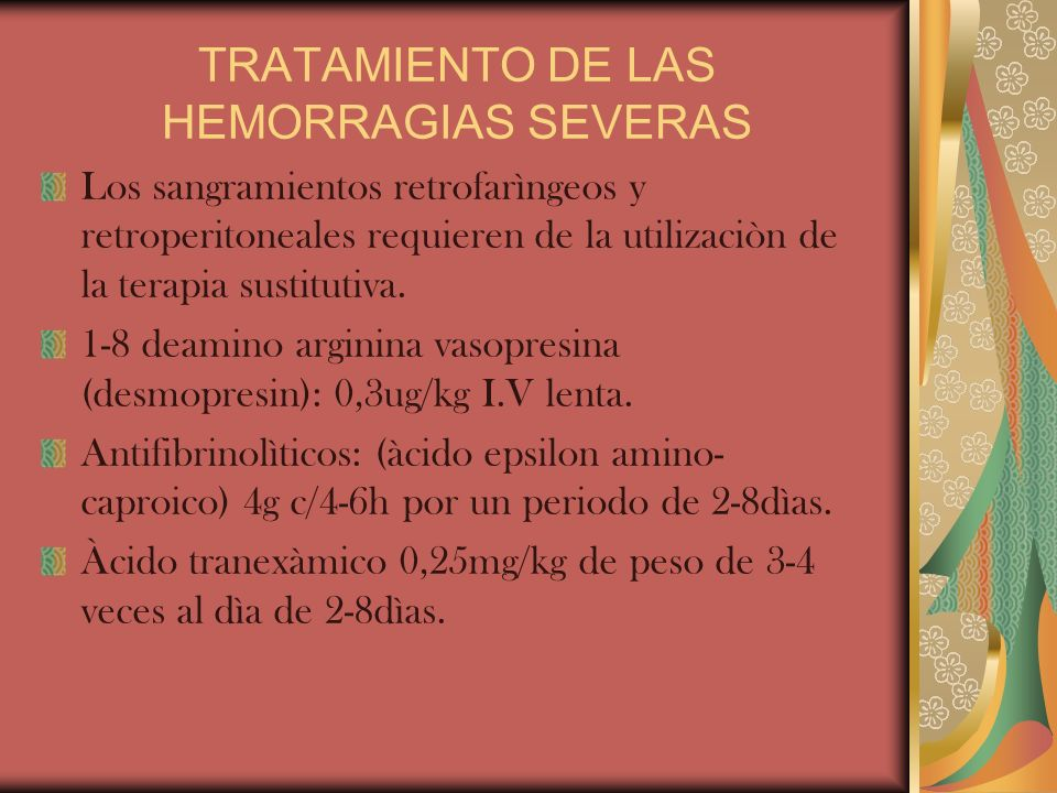 TRATAMIENTO DE LAS HEMORRAGIAS SEVERAS