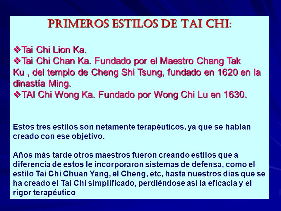 PRIMEROS ESTILOS DE TAI CHI: