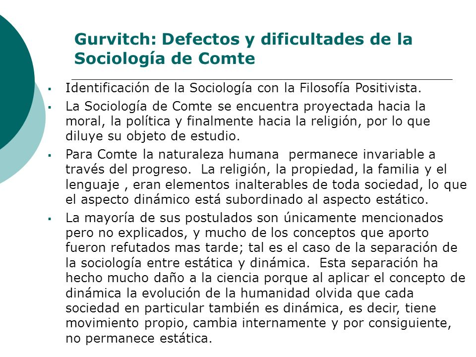 Gurvitch: Defectos y dificultades de la Sociología de Comte