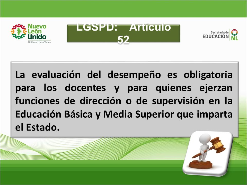 LGSPD: Artículo 52