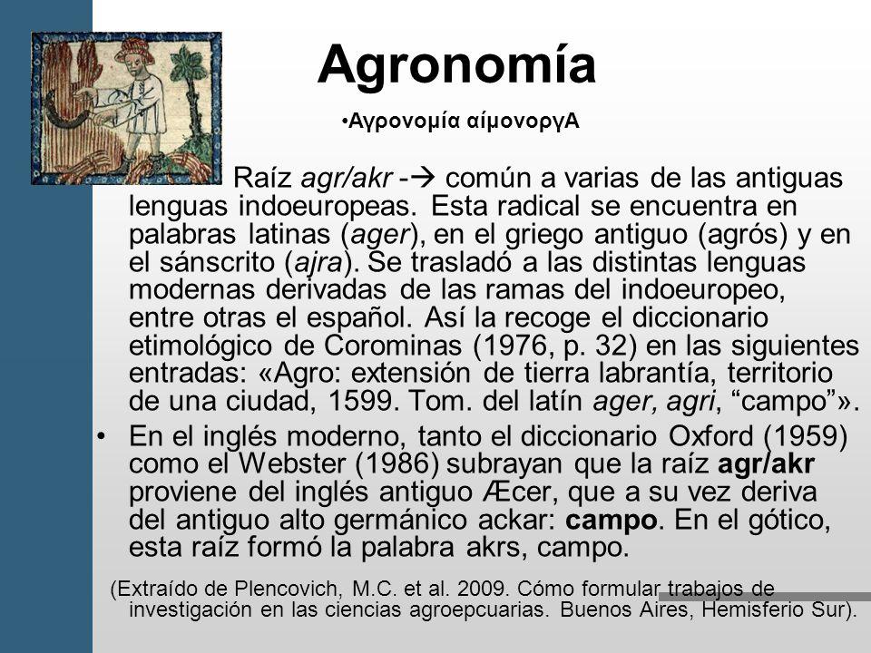 Agronomía Αγρονομία αίμονοργΑ.