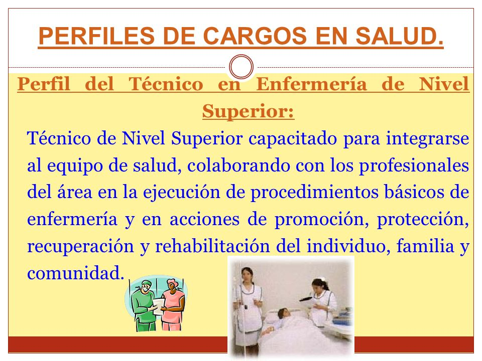 PERFILES DE CARGOS EN SALUD.