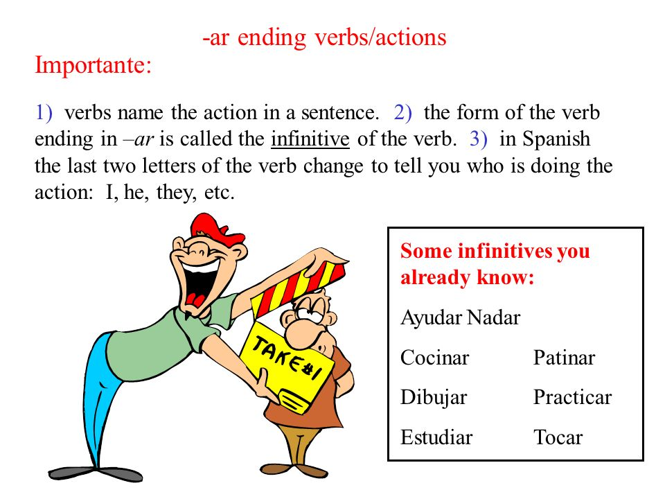 -ar ending verbs/actions