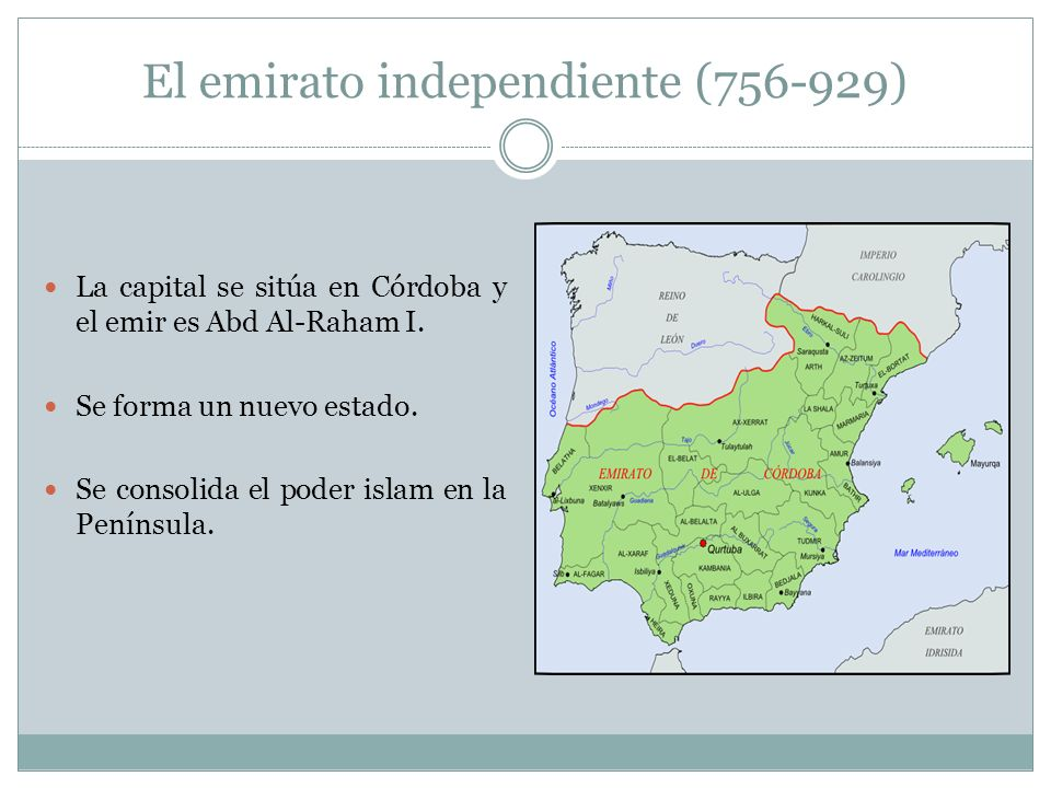 El emirato independiente (756-929)