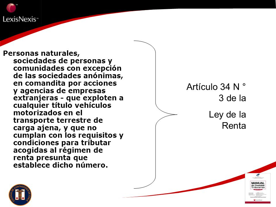 Artículo 34 N ° 3 de la Ley de la Renta