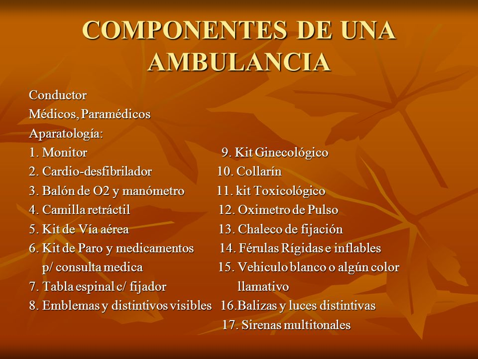 COMPONENTES DE UNA AMBULANCIA