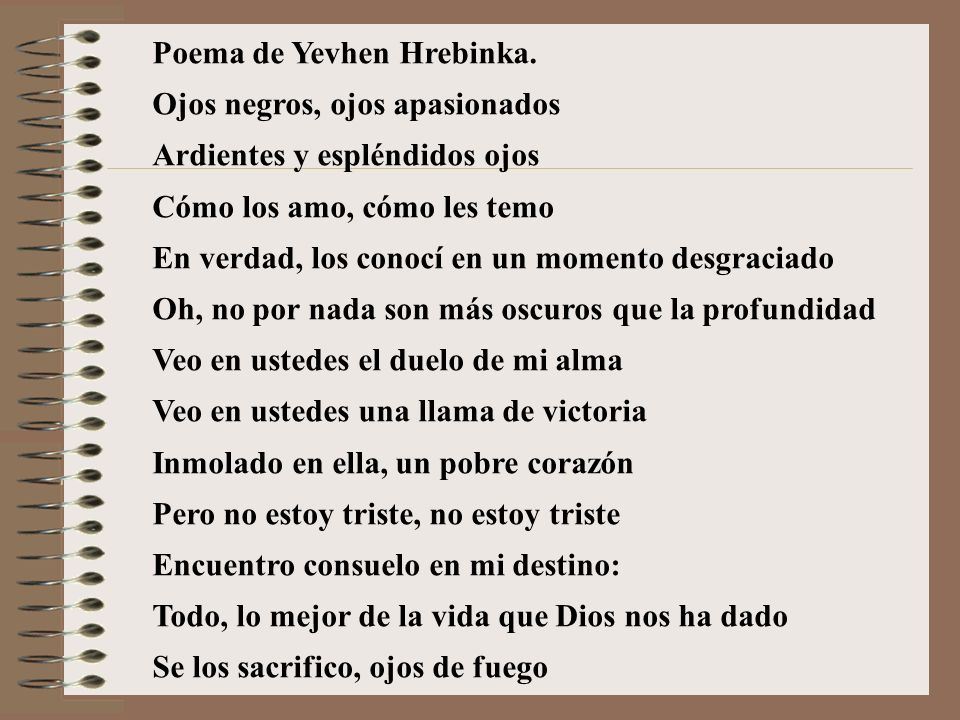 Poema de Yevhen Hrebinka.
