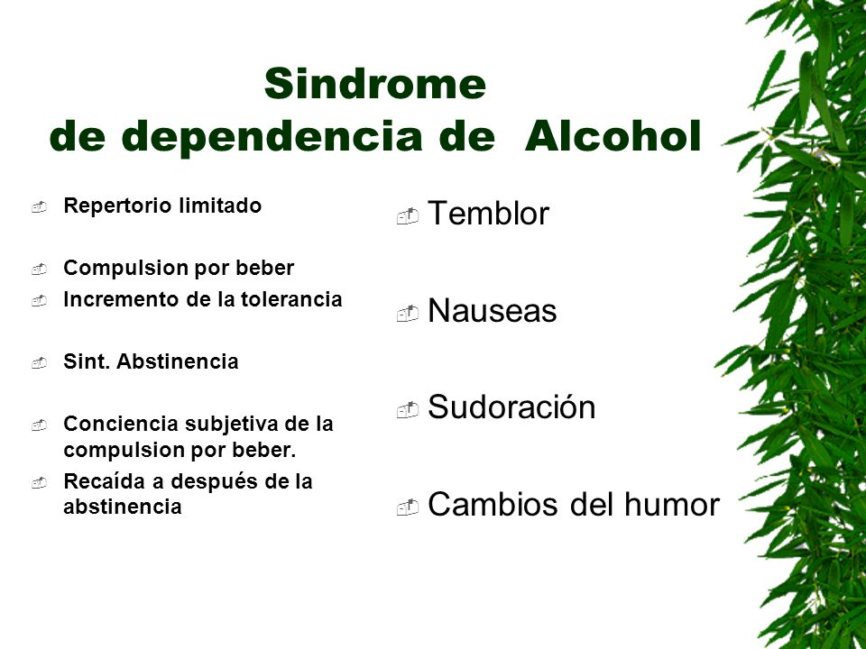Sindrome de dependencia de Alcohol