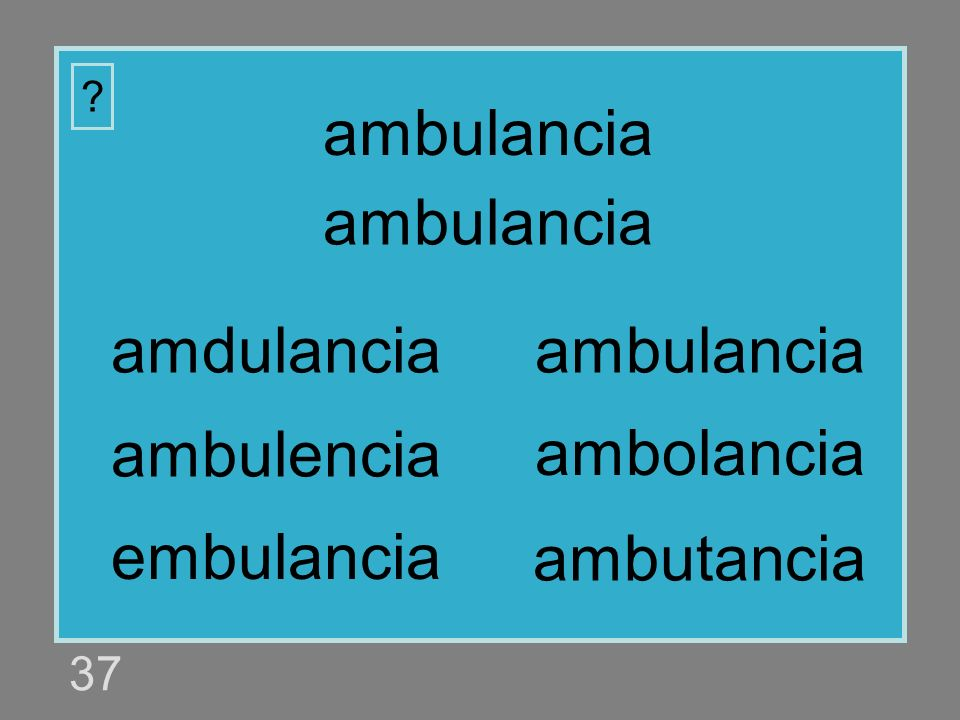 ambulancia ambulancia amdulancia ambulancia ambulencia ambolancia
