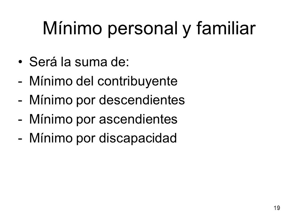 Mínimo personal y familiar