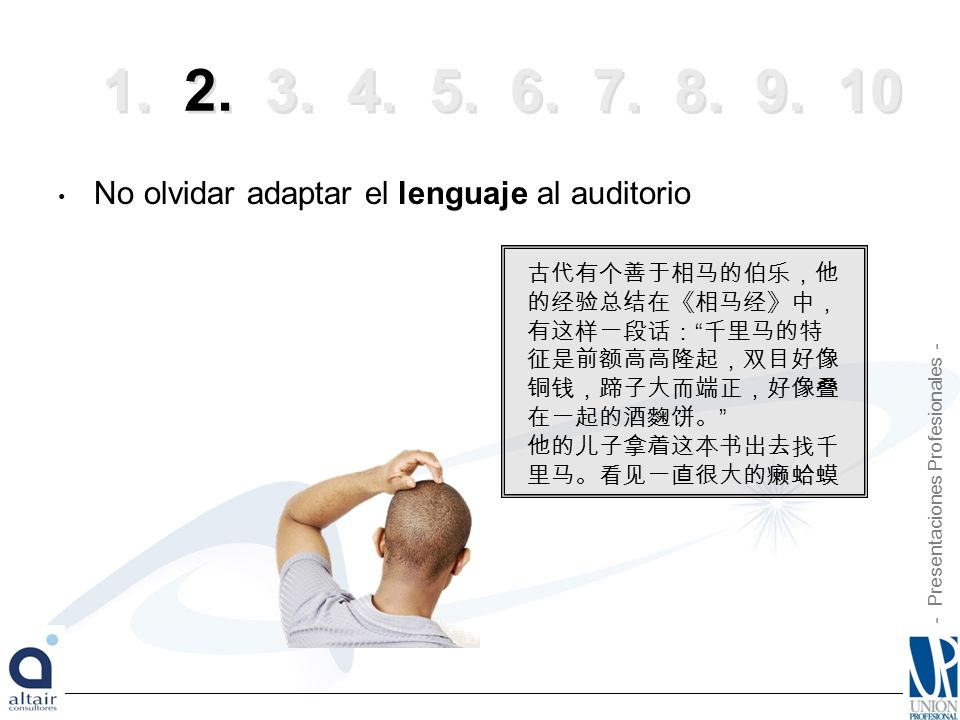 1. 2. 3. 4. 5. 6. 7. 8. 9. 10 No olvidar adaptar el lenguaje al auditorio.