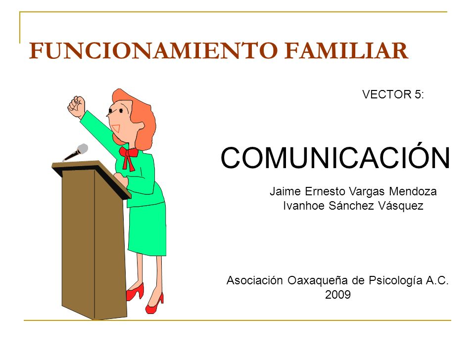 FUNCIONAMIENTO FAMILIAR