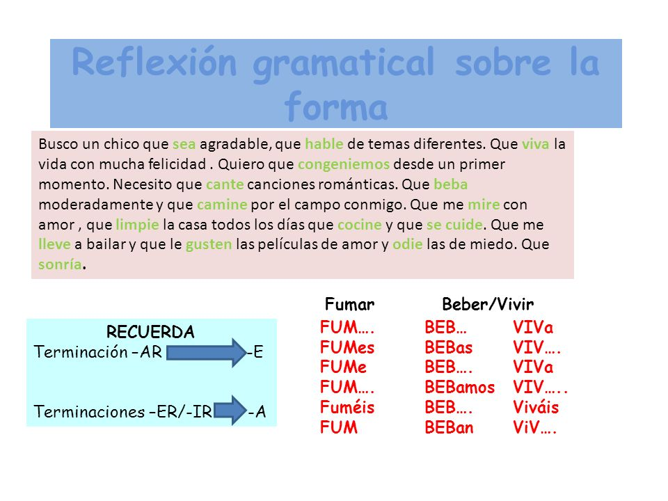 Reflexión gramatical sobre la forma