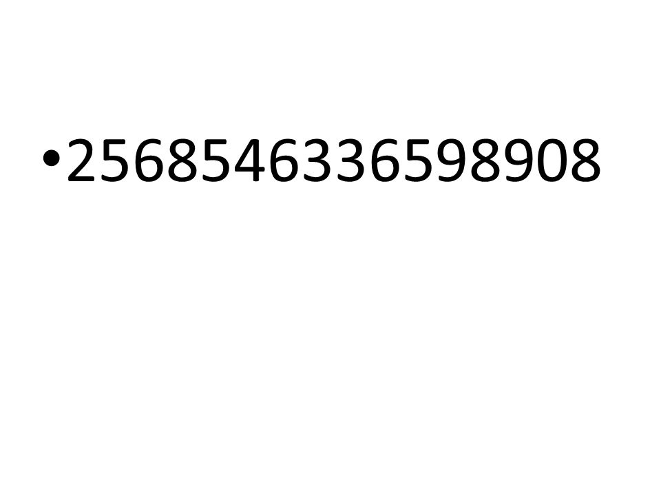2568546336598908