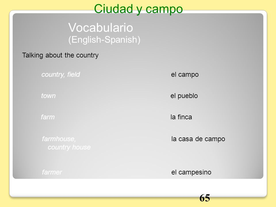 Ciudad y campo Vocabulario 65 (English-Spanish)
