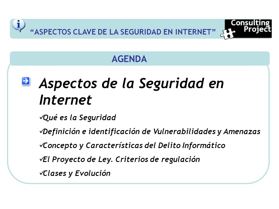 ASPECTOS CLAVE DE LA SEGURIDAD EN INTERNET