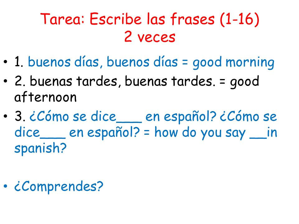 """How Does One Say Good Morning In Spanish : Apuntes frases útiles """"useful phrases in spanish ppt"""