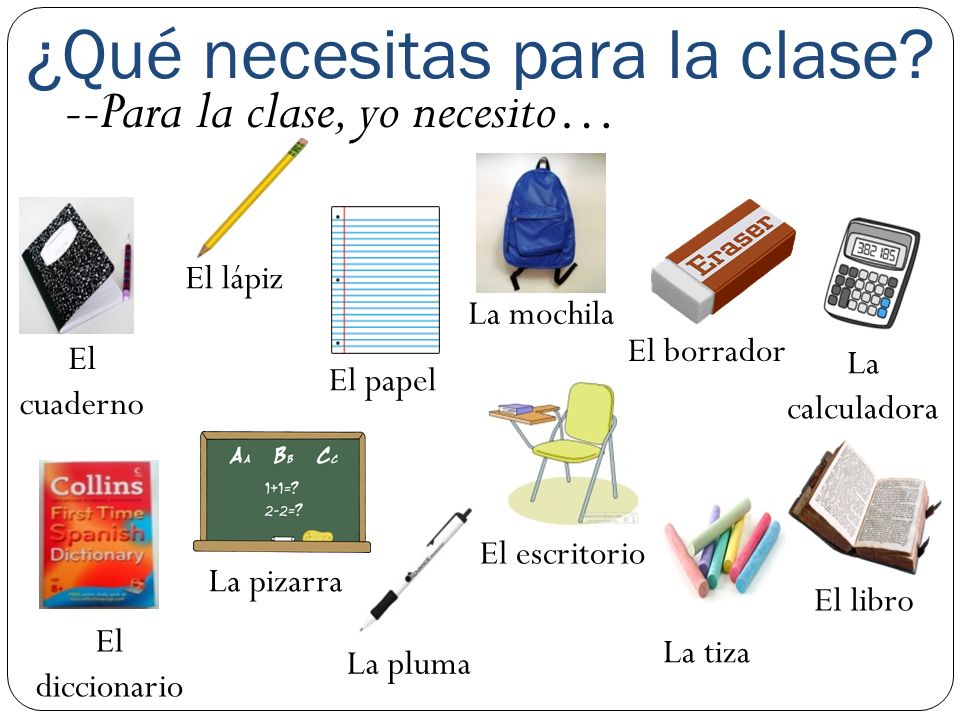 ¿Qué necesitas para la clase