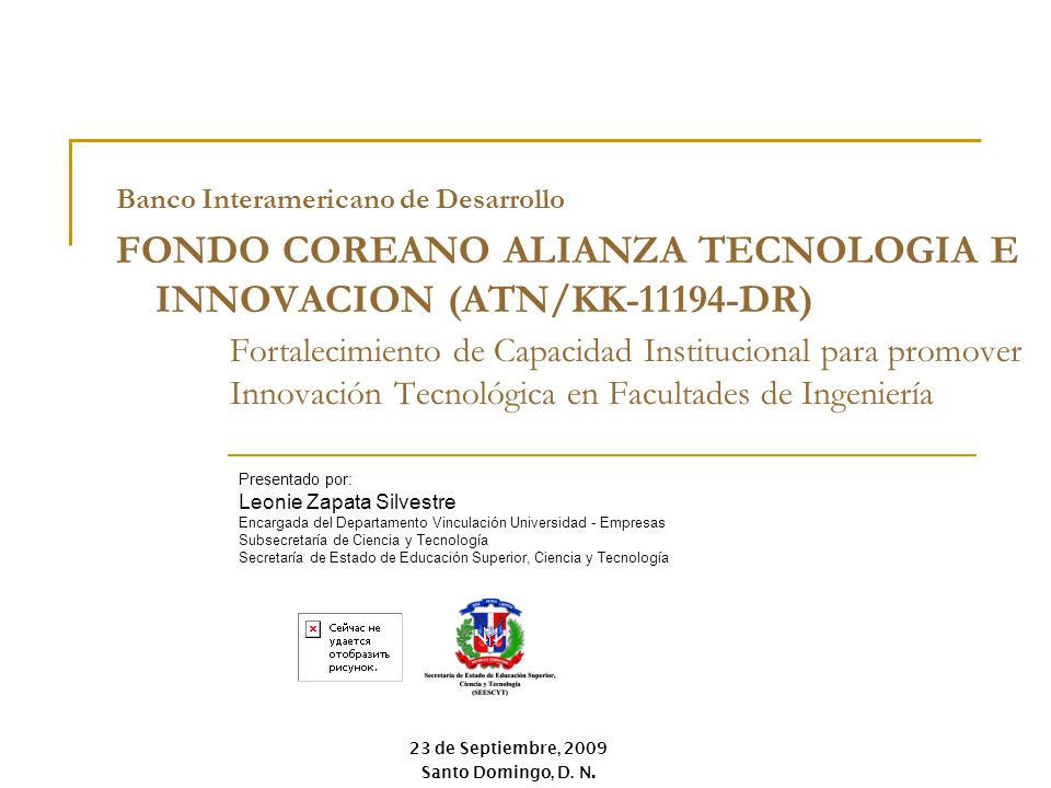 FONDO COREANO ALIANZA TECNOLOGIA E INNOVACION (ATN/KK-11194-DR)